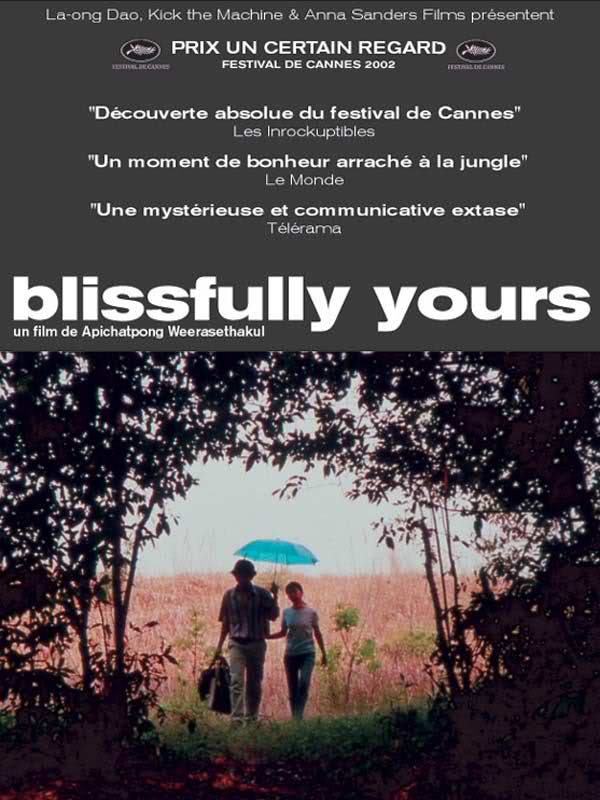 Blissfully yours (Sud senaeha) [VostFr] film dvdrip gratuit